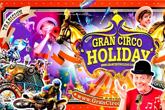 cartel circo holiday zamora